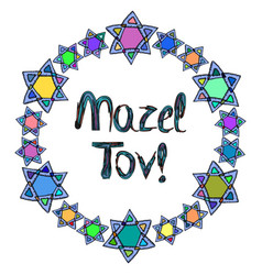mazel tov in a round frame of the stars of david vector image