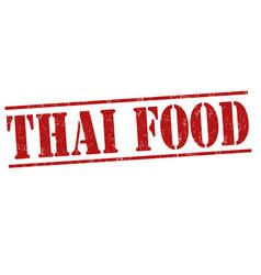 thai food stamp vector image