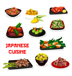 japanese sushi koba beef with vegetable dishes vector image
