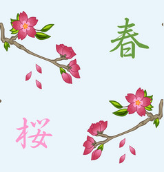 pattern 0114 sakura and spring vector image