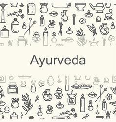 Ayurvedic supplies - poster vector