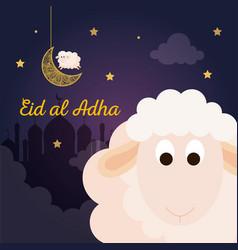 eid al adha mubarak happy sacrifice feast sheep vector image