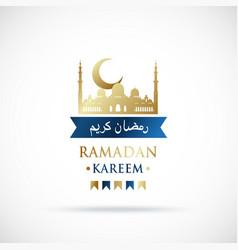 ramadan kareem greeting banner golden mosque vector image