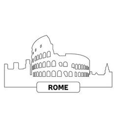 cityscape of rome vector image