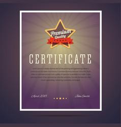 Premium quality certificate vector