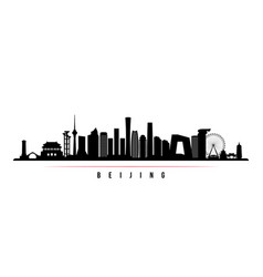 beijing city skyline horizontal banner vector image