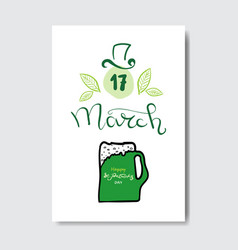 cute background for happy saint patricks day vector image