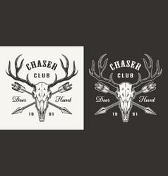 hunting monochrome logotype vector image