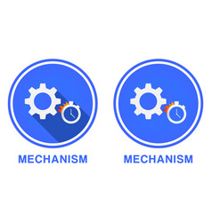 round gear flat icon quick work mechanism vector image