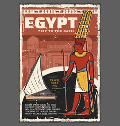egypt ancient culture travel and niles trip tours vector image