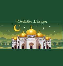 ramadan mosque horizontal poster vector image