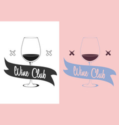 wine logo label or badge concept vector image