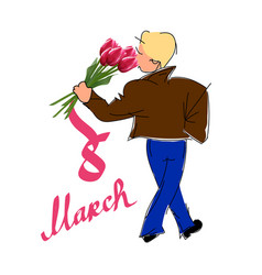 young man with bouquet tulips vector image