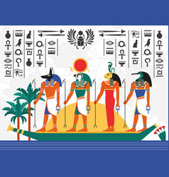 Egypt flat colorful vector