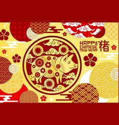 Chinese new year poster with pig and asian pattern vector