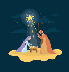 Cute holy family with jesus in straw cradle manger vector