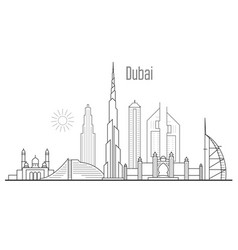 Dubai city skyline - towers and landmarks vector