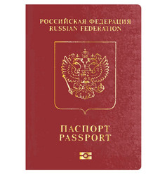 Russian passport vector
