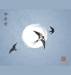 Three swallow birds on night sky background vector