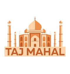 taj mahal agra indian architecture modern flat vector image