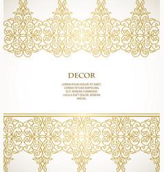 Template decorative frame vector