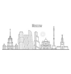 moscow city skyline - towers and landmarks vector image vector image