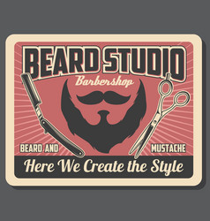Barbershop haircut and beard shave studio vector