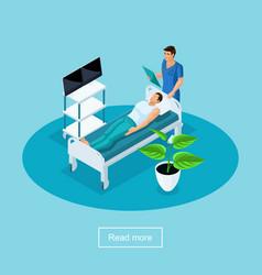 isometrics healthcare and innovative technologies vector image