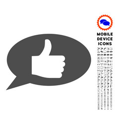thumb up message icon with set vector image vector image