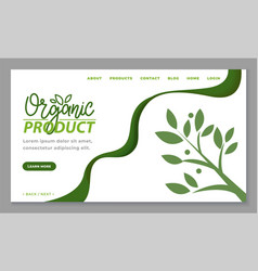 healthy food blog or green market online vector image