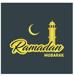 Ramadan kareem yellow mosque and cresent moon vector