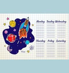 school timetable space graphic doodle rocket vector image