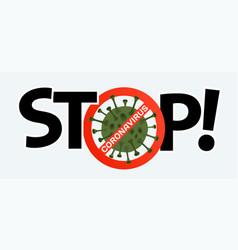 stop coronavirus vector image