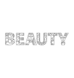 Word beuty of decorative letters vector