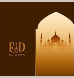 Eid al adha islamic bakrid festival wishes vector