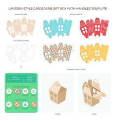Lantern style cardboard gift box with handles vector