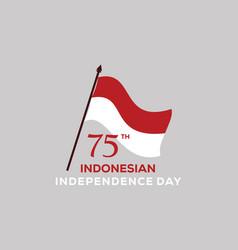 Symbol logo happy independence day design vector
