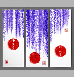 banners with wisteria and red sun hand drawn with vector image vector image