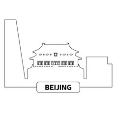 Cityscape of beijing vector