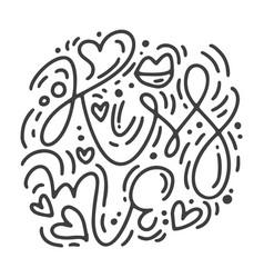 monoline calligraphy phrase kiss me vector image