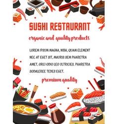 sushi restaurant menu banner of japanese cuisine vector image vector image