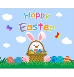 Flat Easter holiday modern style design vector image