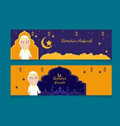 Ramadan kareem islamic banner design vector