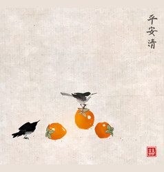 Two little birds and persimmon fruits on vintage vector