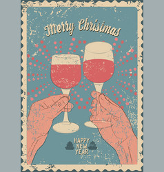 Vintage christmas card with clink glasses vector