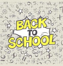 back to school formulas background comic retro vector image vector image
