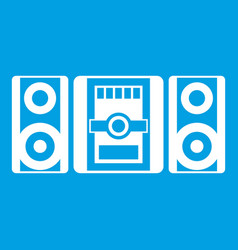 music center icon white vector image
