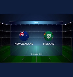 rugby cup scoreboard vector image