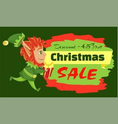 shopping card elf fair hero with gift box vector image