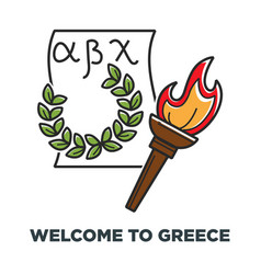 welcome to greece promo poster with torch and vector image